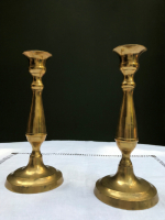 Pair of Retro 20cm-high Brass Candlesticks