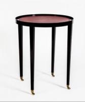 Robin Side Table in Ebony